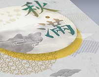 CBRE Asia Pacific Mid-Autumn Card 2017