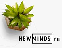 Newminds.ru