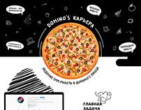 Ведение SMM работа в Домино'c Пицца