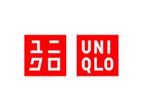 Uniqlo - Esenciales