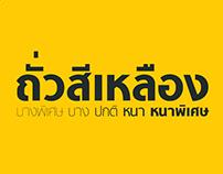 Yellow Peas Thai Font Family