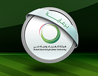 DEWA OLD Design