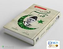 Book Cover : Quaid-e-Azam