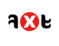 Ambigram logo and business card design for Axt