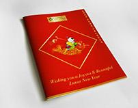 Peony Jade Chinese New Year 2017 Brochure