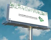Roba Elwatan General Contraction Corporation