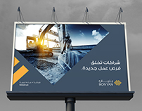 Bonyan Campaign 2016