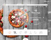 Website design : Mom's Pizza www.маминапицца.рф