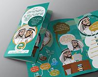E-Dawam Brochure