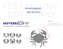 Branbook - rebranding the logo