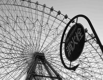 Osaka Elements - Tempozan Park