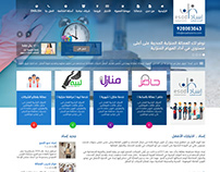 إساد - Esad | شركة الخدمات العمالية إساد - للاستقدام و