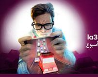 Campagne jeu Z7AM - inwi ( Props)