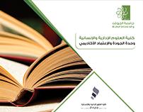 Brochure + Folder / Al Jouf University