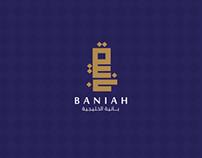 بانية    BANIAH
