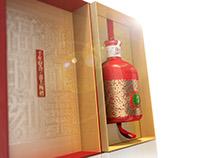 QianNianHaoHe Liquor