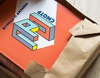 """Журнал о графическом дизайне """"Просмотр"""""""