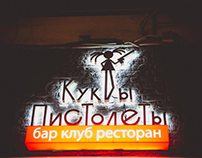 Logo, identity & comics for the restaurant-bar