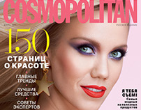 COSMOPOLITAN Russia 2017'03 Cover&Story