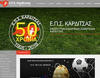 Κατασκευή ιστοσελίδας epskatditsas.gr