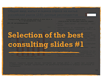 Collection of consulting slides made with graphics #1