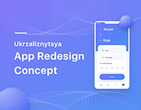 Redesign Ukrzaliznytsya / Train tickets booking App