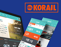 KORAIL Web Site Renovation Project