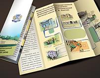 Буклет-карта ЮРГПУ (НПИ)