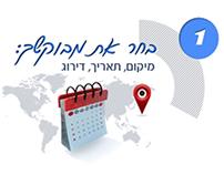 Year 2011: dyno_travel site_demo