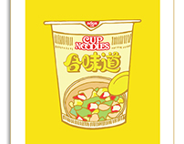 Anniversary Celebration | Cup Noodles Pokers