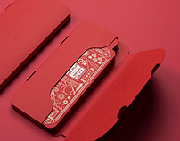 2021牛年紅包設計【讓心意被看見】 YEAR OF THE OX RED ENVELOPE