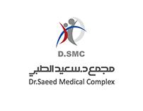 D.SMC Website مجمع د.سعيد الطبي