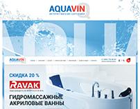 AQUAVIN интернет-магазин сантехники