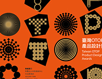 Key Visual of Taiwan OTOP Product Design Awards 2016