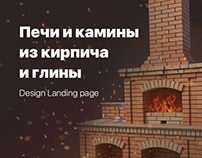 Design landing page for Stoves and fireplaces of bricks