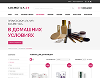 cosmetica.by