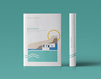 BOOK COVER for tourism in Greece