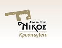"""Nikos"" butchery"