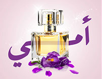 Mother's Day Gift From Abu Shakra Stores