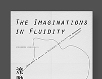 《流動的想像 The imaginations in Fluidity》展覽海報設計