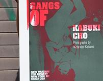Gangs of Kabuki - Silkscreen Print