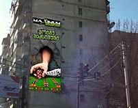 """Billboard for """"Maximum"""" bookmakers"""