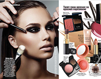 GLAMOUR BULGARIA - Beauty tools