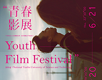 青春影展|Youth Film Festival