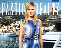 Fashion&Beauty Milan Jun/ July 2014 cover story