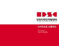 Editorial Design : IDSC