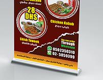 Tanoor & Kabab
