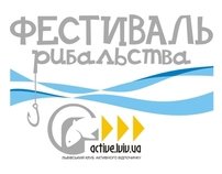 fishing fest, fishing club (active.lviv.ua)