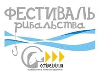 fishing fest, fishing club (active.lviv.ua)