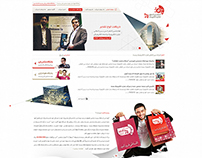 Padideh Shandiz (Redesign 2014), Ecommerce Company